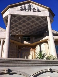 mera-kashmir-mansion